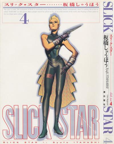 Slick_star4